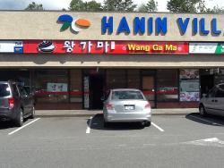 Wang Ga Ma Restaurant