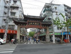 Laoximen
