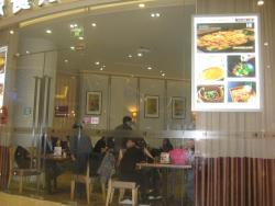 Xiaoya Sanyuan Restaurant