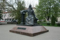 ‪Symeon of Polotsk Monument‬
