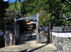 Doppo Kunikida Memorial House