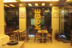 Kobe Japanese Restaurant