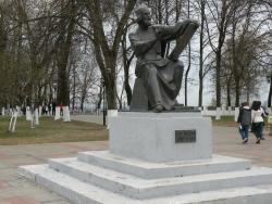 ‪Andrey Rublev Statue‬
