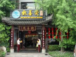 Qin Shan Zhai Health Estates Restaurant