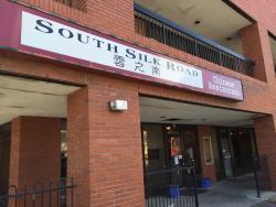 South Silk Road