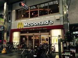 McDonald, Itayado Ekimae