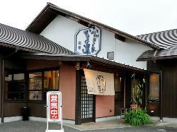 Kamanou Mizunami Main Store