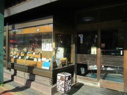 Yabuya Main Shop