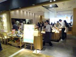 Harvest Tachikawa