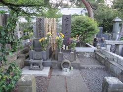 Dazai Osamu Tomb
