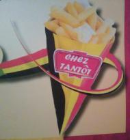 Chez Tantot