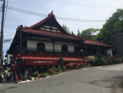 Cafe Restaurant Takumi