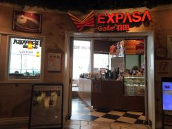 Expasa Cafe Haneda