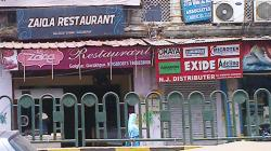 Zaiqua restaurant