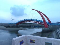 Yuan Gang Tourist Fish Harbor