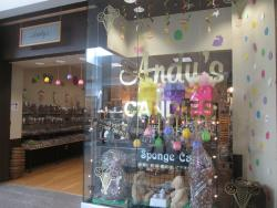 Andy's Candies