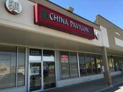 China Pavilion Restaurant
