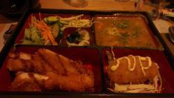 Bento (manque le riz et la soupe)