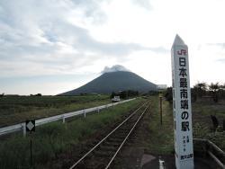 JR西大山駅