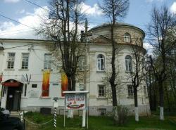 Vereya Museum of History and Local Lore