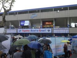 Daegu Baseball Stadium