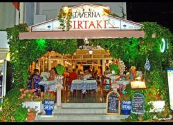 ‪Sirtaki Traditional Family Tavern‬