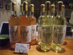 Tokyo Winery