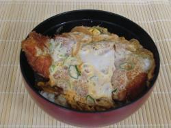 Tanukiya Japanese Kitchen