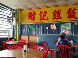 Restoran Choy Ki