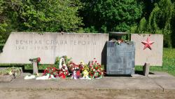 Soviet Army Cemetery