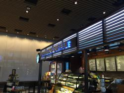 Starbucks Gangnam GT Tower