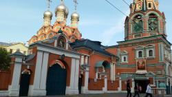 Church of St. Gregoriy Neokesariyskiy