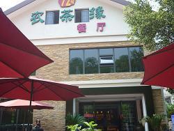 Nong Cha Yuan Restaurant