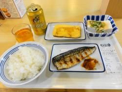 Akashifutami Dining