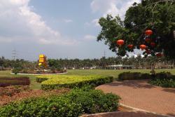 Haikou Jinjiuling Park