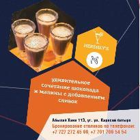 Resto-Bar Mendeleev