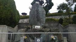 Old Navy Cemetery (Nagasako Park)