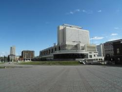 Omsk Regional State Scientific Library (Alexander Pushkin)