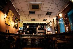 The Blender Pub