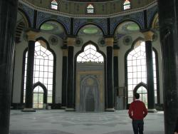 Bektashi World Center