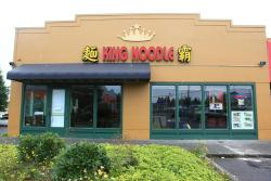 King Noodle House