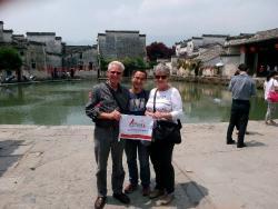 China Highlights Huangshan -  Day Tour