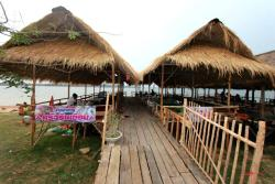 Lam Nang Rong Dam