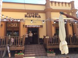 Korchma Restaurant Kachka