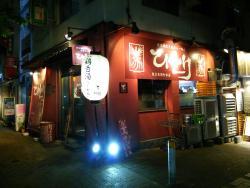 Hinotori, Tokyo Toyocho Honten