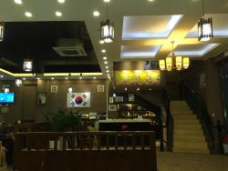 Xingzhidao Korean Restaurant