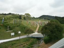 Chiba Prefecture Dairy Farm