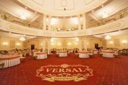 Restaurant VERSAL