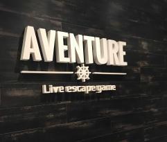 Aventure - Live Escape Game