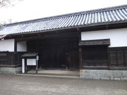 Kagawake Nagayamon